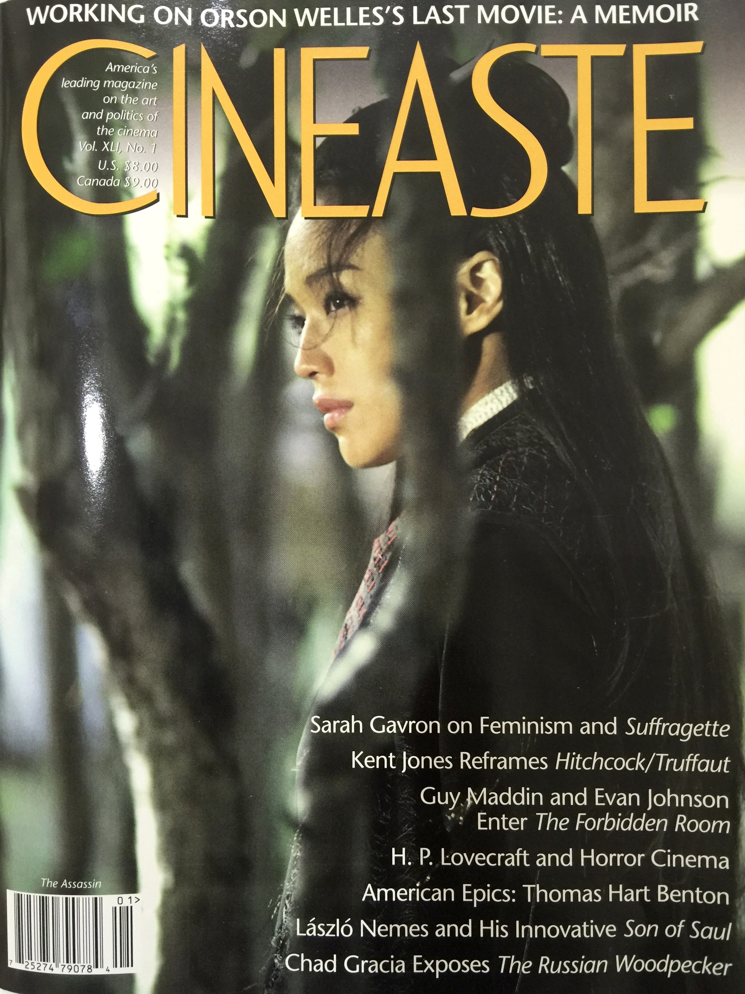 """Cineaste review of """"Justine"""" by Deirdre Boyle, Winter 2015"""